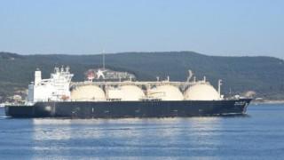 Çanakkale Boğazı tek yönlü transit gemi geçişlerine kapatıldı